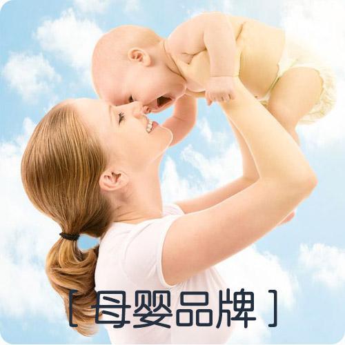 母婴 - 玩具 - 童装