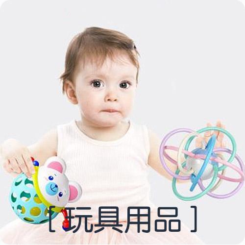 婴儿玩具用品品牌