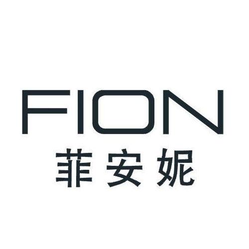 FION菲安妮logo