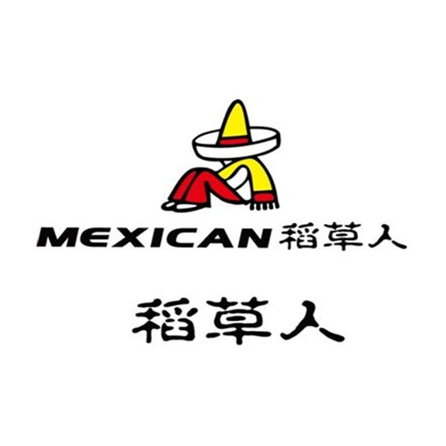 MEXICAN稻草人logo