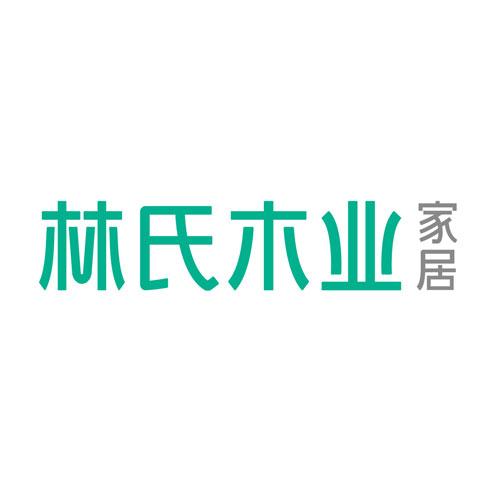 林氏木业logo