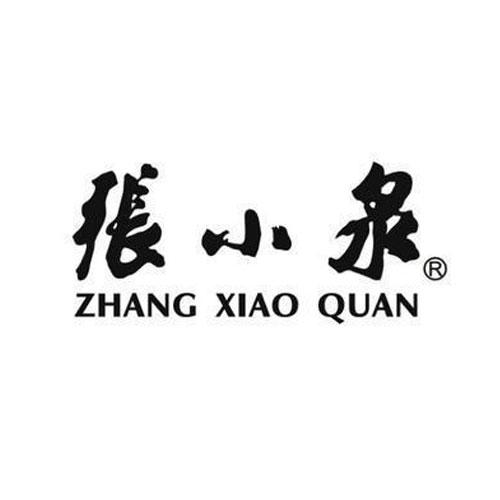 张小泉logo