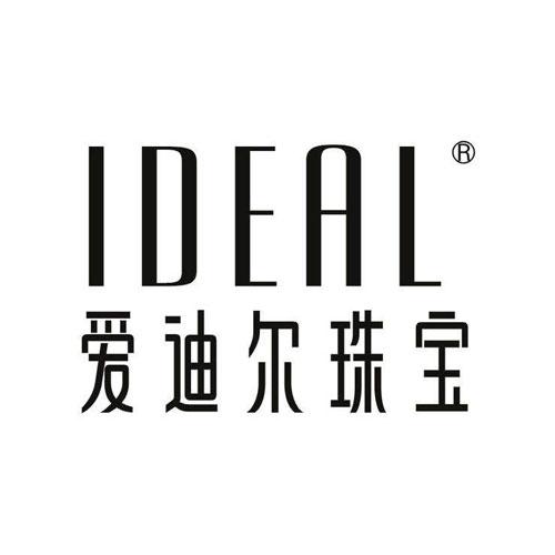 IDEAL爱迪尔珠宝logo