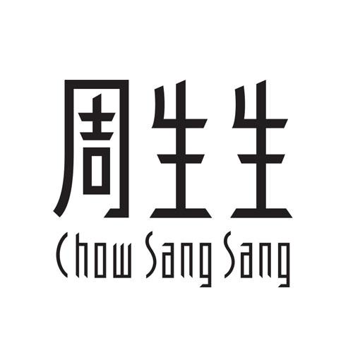 周生生珠宝logo