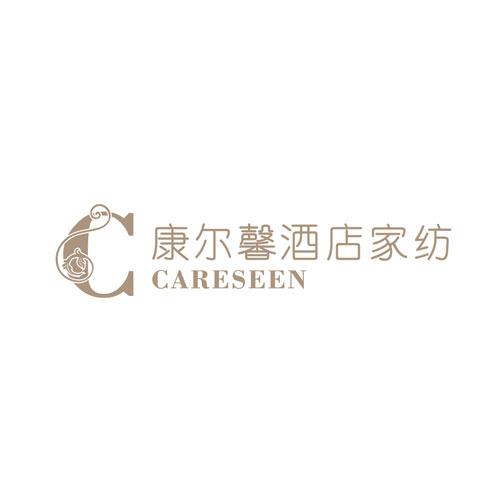 康尔馨logo