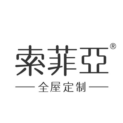 索菲亚家具logo