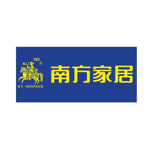 南方家居logo