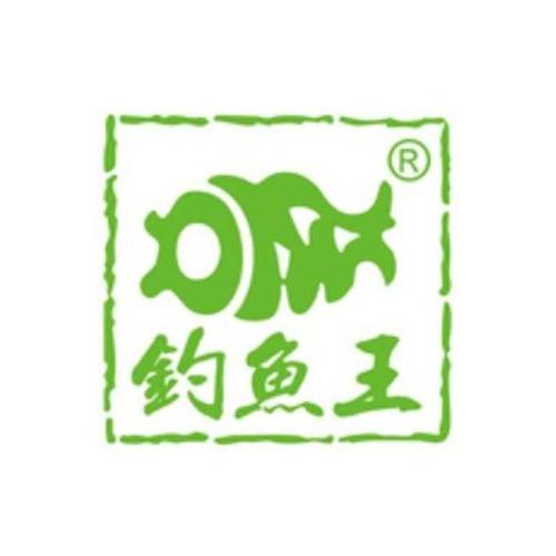 钓鱼王鱼竿logo