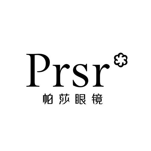 帕莎眼镜logo